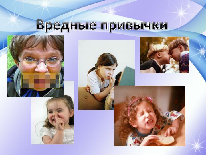 kak-izbavitsya-ot-privichki-sosat-palets